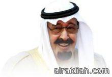 البحرين تسحب الجيش من الشوارع تمهيداً للتهدئة