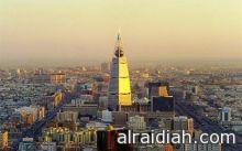 """الخارجية تحذر المواطنين من التعامل مع """"مندوب إيراني"""" مزيف"""