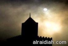 الأرصاد: سماء غائمة إلى غائمة جزئياً على شمال ووسط وشرق المملكة