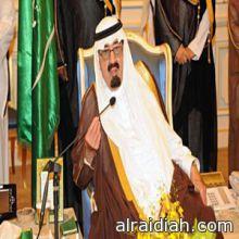 """خامئني يتخبط .. اتهم السعودية بالتدخل في البحرين واعتبر إيران """"نصير الثورات""""!"""
