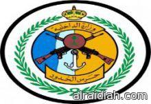 ترقية 6080 فرداً من منسوبي قوات الأمن الخاصة