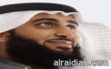 """""""حرس الحدود"""" يحتفل بتخريج 267 من أمن المنشآت بالشرقية"""