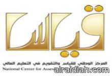 الأرصاد: أمطار على الرياض.. ورؤية غير جيدة على الوسطى والشرقية