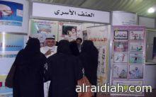 """أرامكو تتعاون مع """"التربية """" لنشر المعرفة الهندسية في مدارس المملكة"""
