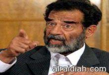 """""""هيئة الرياض"""" تقبض على شاب وشقيقته في خلوتَيْن بـ""""كوفي شوب"""""""