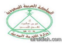 الجزيرة بثت خبر وفاة فنان العرب والمقربين أكدوا استقرار حالته ورواد تويتر منقسمون