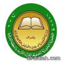 الشيخ عبدالرحمن الاطرم ينتقد قرار الدمج في مدارس التعليم العام