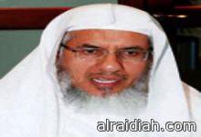 الأمير محمد بن فهد يكرم حفظة القرآن الكريم