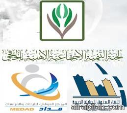 خطيب المسجد الحرام لأهل الشام: أبشروا باقتراب النصر وتنفيس الكرب