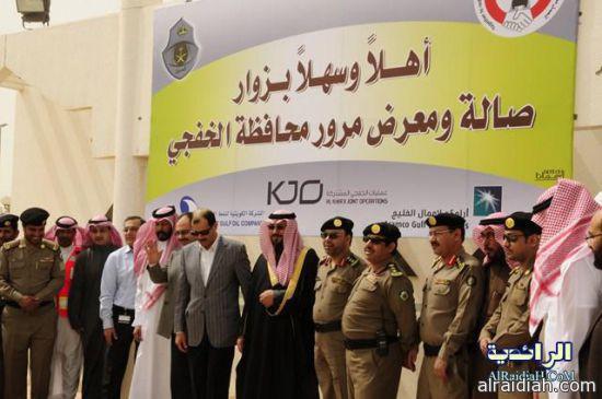 """""""هيئة"""" شفا الرياض تُنقذ زوجة من تحرُّش سائق الأسرة وابتزازه"""