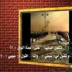 خالد محمد البلوشي دعاء القنوت ليلة 28 من عام 1432 هـ