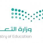 حرمان طالبات كويتيات من أداء الاختبارات بمحافظة الخفجي