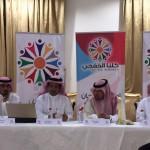الهزاع أشكر سمو أمير المنطقة لتدشين المهرجان