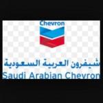 التسريح ينتظر أربعمائة موظف سعودي مع مقاول بشيفرون