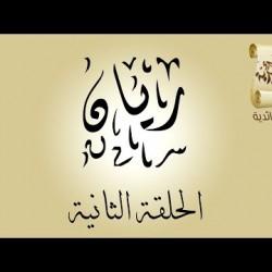 بالفيديو حفل اليوم الوطني 87 لاهالي محافظة الخفجي