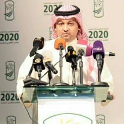 عادل عزت رئيساً لاتحاد كرة القدم السعودي لأربع سنوات