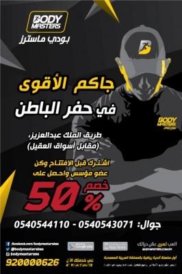 691dc42e-b396-4504-80bf-bdae11a7e064
