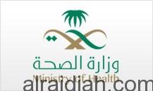 تحديد 28 فبراير موعداً للاحتفال بتتويج مدينة أبها بلقب عاصمة السياحة العربية 2017