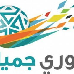 انطلاق الجولة الـ 17 للدوري السعودي للمحترفين  بمواجهتين