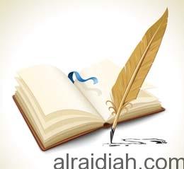 آية حسن الشوعاني