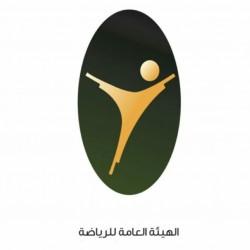 ريمة بنت بندر : نعمل على إصدار تصاريح مراكز رياضية نسائية بأسعار مشجعة