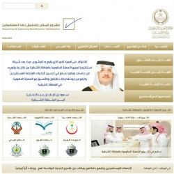 الإثنين القادم .. قياس وتحقيق رضا المستفيدين في بلدية الخفجي
