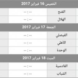 الدوري السعودي :  اليوم الهلال يواجه الخليج .. و الفتح أمام التعاون