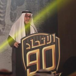 بالصور .. الإتحاد يحتفل بمرور 90 عام