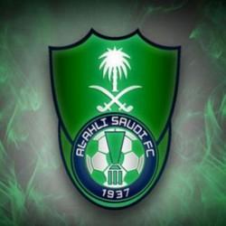 دوري أبطال آسيا : الأهلي السعودي يسعى لمواصلة الصدارة أمام العين الإماراتي اليوم
