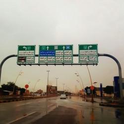 بالصور أمطار متوسطة على محافظة الخفجي
