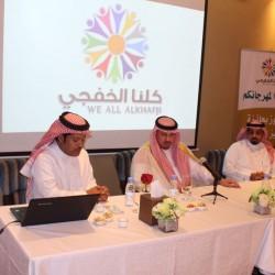بحضور الهزاع لجنة مهرجان كلنا الخفجي تكشف عن فعاليتها للاعلام