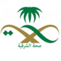 """تدريب 125 ممرضة ضمن مشروع تطوير """" القبالة """" في الشرقية"""