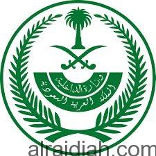 تنفيذ حكم القتل قصاصًا بأحد الجناة في محافظة جدة