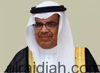 معلمة سعودية تحصل على جائزة الشيخ خليفة آل نهيان التربوية