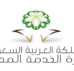 خادم الحرمين الشريفين يستقبل ملك مملكة البحرين وممثلي قادة دول مجلس التعاون الخليجي