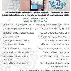 """الكلية التقنية بنجران تعفي أبناء شهداء الواجب من رسوم برنامج """"أُتقن"""""""