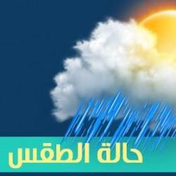 جامعة حائل تطلق الأحد المقبل أسبوع المهنة وريادة الأعمال