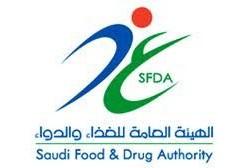 أمانة الشرقية تخصص قطعة أرض لصالح الهيئة العامة للغذاء والدواء في محافظة الخفجي