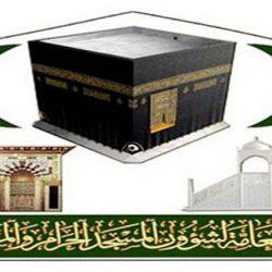 الرئاسة العامة لشؤون المسجد الحرام تبدأ تنفيذ خططها لليلة (27) من رمضان