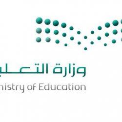 جامعة حفر الباطن تبدأ استقبال طلبات التقديم للطالبات إلكترونياً