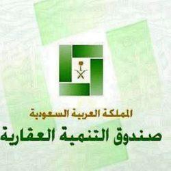 الأرصاد : هطول أمطار رعدية على بعض مناطق المملكة من يوم غدٍ الجمعة إلى الخميس