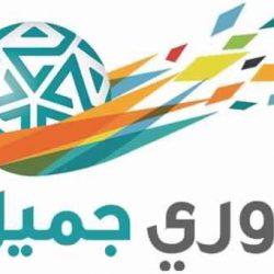 التعاون والهلال في افتتاحية الجولة الثانية من الدوري السعودي للمحترفين غدا