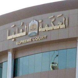 المحكمة العليا تدعو إلى تحري رؤية هلال شهر ذي الحجة مساء بعد غدٍ الاثنين