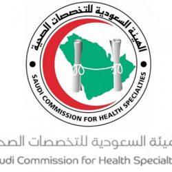 هيئة التخصصات الصحية: لا صحة لإلغاء الاعتراف بشهادة الماجستير في الطب البشري من الجامعات المصرية