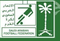 تعرف على اهم القرارات التي اعتمدها الاتحاد السعودي لكرة القدم باجتماعه الدوري الثامن