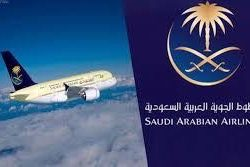 الخطوط السعودية نقلت٣٠٠ ألف حاج حتى يوم أمس