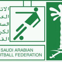 الاتحاد السعودي لكرة القدم يحدد آلية توثيق البطولات