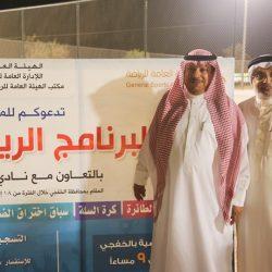 انطلاق برنامج الهيئة العامه للرياضه بالساحة الرياضية في الخفجي