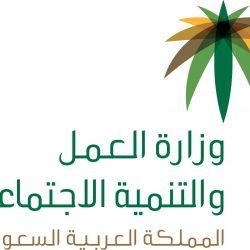 الشؤون الإسلامية تؤكد على دور المكاتب التعاونية في توجيه الشباب