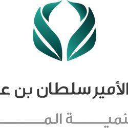 جامعة عبد الرحمن بن فيصل تكرم عميد القبول السابق بعد 30 عاماً من الانجاز